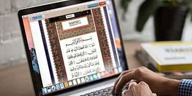 About-Online-Quran-Learning