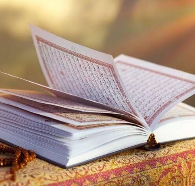 reading-quran-with-tajweed.jpg