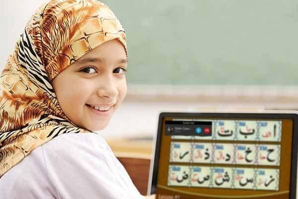 online-quran-for-kids