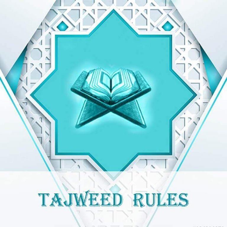 can-you-Learn-Quran-with-Tajweed